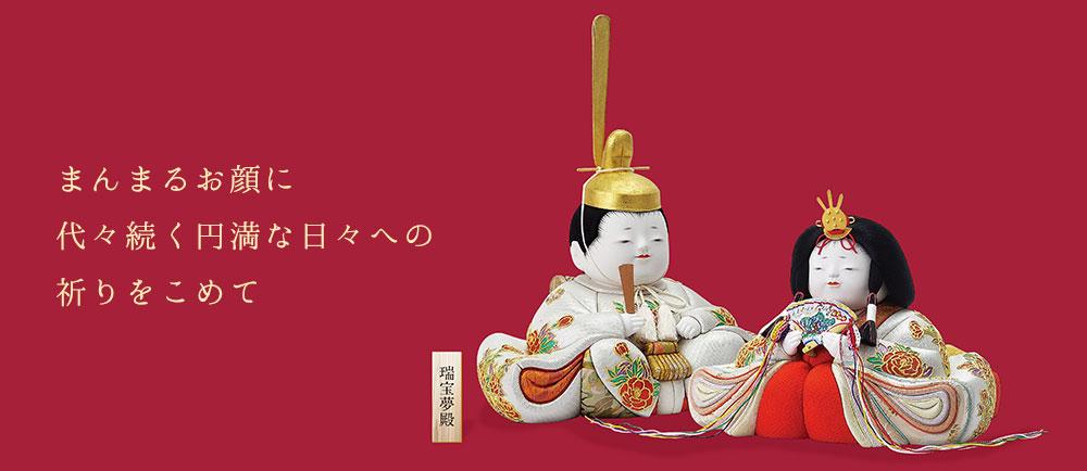 石川潤平のお雛様